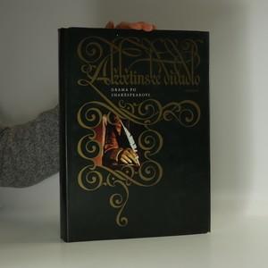 náhled knihy - Alžbětinské divadlo. Drama po Shakespearovi