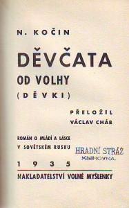 náhled knihy - Děvčata od Volhy (děvki). Román o mládí a lásce v Sovětském Rusku.
