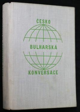 náhled knihy - Česko-bulharská konversace