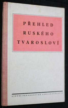 náhled knihy - Přehled ruského tvarosloví