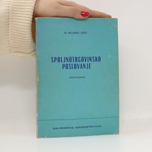 náhled knihy - Spoljnotrgovinsko poslovanje