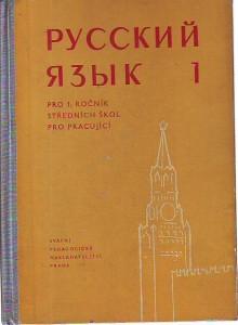 náhled knihy - Ruskij jazyk 1. Pro 1. ročník středních škol pro pracující.