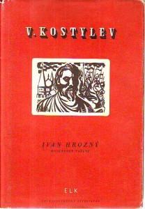 náhled knihy - Ivan Hrozný. Moskevské tažení.