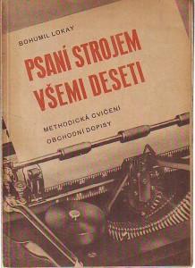 náhled knihy - Psaní strojem všemi deseti. Methodická cvičení. Obchodní dopisy.