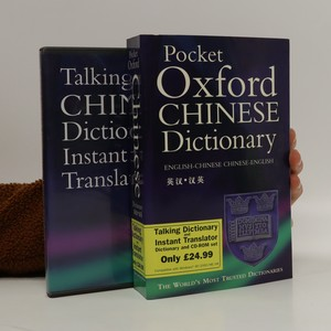 náhled knihy - Pocket Oxford Chinese dictionary