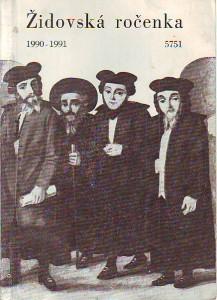 náhled knihy - Židovská ročenka 5751. 1990 - 1991.