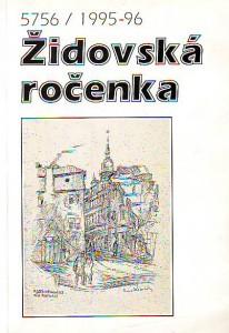 náhled knihy - Židovská ročenka 5756. 1995 - 1996.