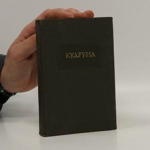 náhled knihy - Кудруна (Gudrun)