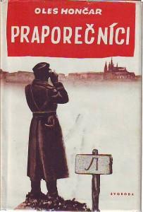 náhled knihy - Praporečníci