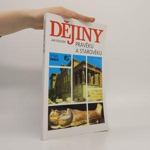 náhled knihy - Dějiny pravěku a starověku : učebnice pro střední školy