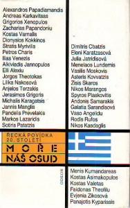 náhled knihy - Moře náš osud, Řecká povídka 20. století