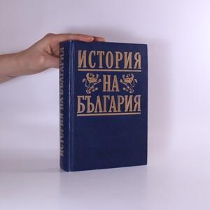 náhled knihy - История на България. (Dějiny Bulharska)