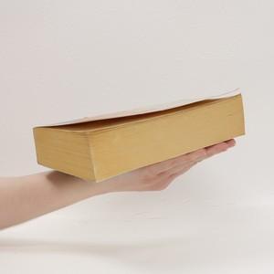antikvární kniha Nicholas Nickleby (anglicky), 1995