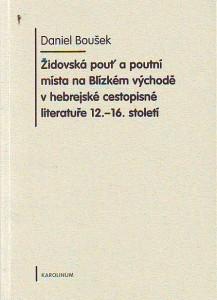 náhled knihy - Židovská pouť a poutní místo na Blízkém východě v hebrejské cestopisné literatuře 12. - 16. století