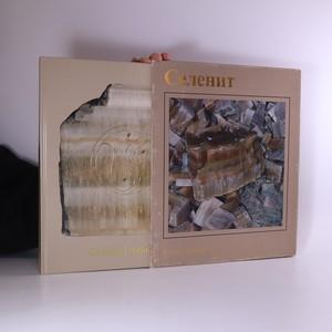 náhled knihy - Селенит. Камни Урала (Selenit. Uralské kameny)