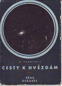 náhled knihy - Cesty k hvězdám