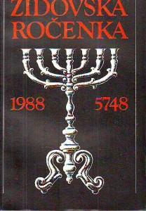 náhled knihy - Židovská ročenka 5748. 1988.