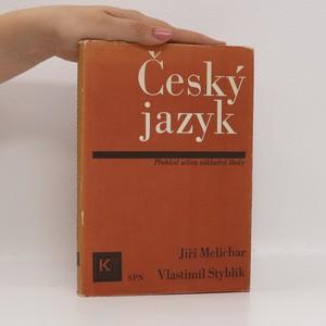 náhled knihy - Český jazyk - přehled učiva základní školy