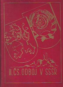 náhled knihy - II. československý odboj v SSSR