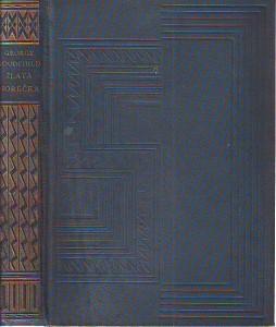 náhled knihy - Zlatá horečka