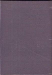 náhled knihy - Zákon Bouřného pobřeží