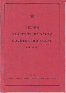 náhled knihy - Velká vlastenecká válka Sovětského svazu 1941 - 1945