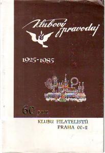 náhled knihy - Klubový zpravodaj 1925 - 1985. 60 let Klubu filatelistů Praha 00 - 2.