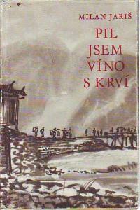 náhled knihy - Pil jsem víno s krví
