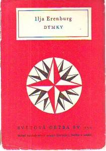 náhled knihy - Dýmky