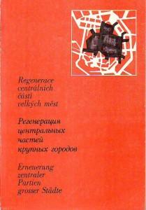 náhled knihy - Regenerace centrálních částí velkých měst. Sborník referátů a příspěvků.
