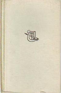 náhled knihy - Hřbitovní býlí 1947 - 1950