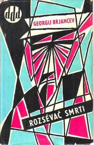 náhled knihy - Rozsévač smrti