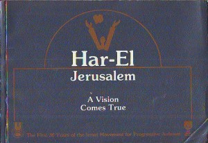 náhled knihy - Har-El Jerusalem. A Vision Comes True. The First Thirty Years 1958 - 1988.