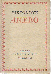 náhled knihy - Anebo