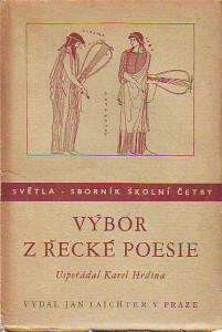 náhled knihy - Výbor z řecké poesie