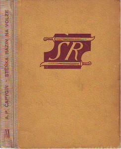 náhled knihy - Stěňka a Razin na Volze a v Persii