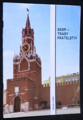 náhled knihy - SSSR - trasy přátelství