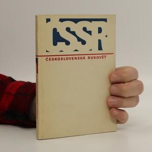 náhled knihy - Československá rukověť