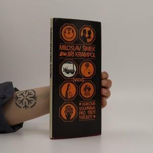 náhled knihy - Vlaková souprava pro třetí tisíciletí : povídky, dialogy, rozhovory, scénky, hry