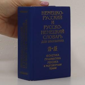 náhled knihy - Немецко-русский и русско-немецкий словарь. (Německo-ruský a rusko-německý slovník)