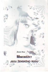 náhled knihy - Mimoběžky jsou ženského rodu