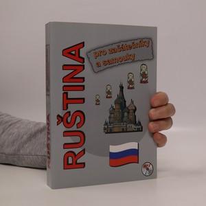 náhled knihy - Ruština pro začátečníky a samouky