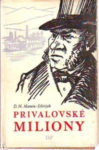 náhled knihy - Privalovské miliony