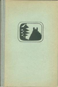 náhled knihy - Železo železem se ostří (Rytíři a lapkové)