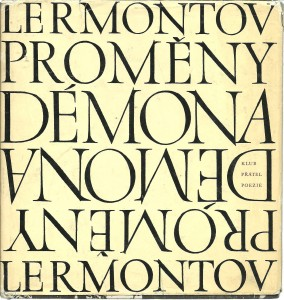 náhled knihy - Proměny démona. Vnitřní obraz básníkova osudu v zrcadle jeho lyriky