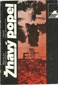 náhled knihy - Žhavý popel