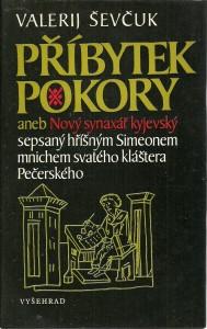 náhled knihy - Příbytek pokory aneb Nový synaxář kyjevský sepsaný hříšným Simeonem mnichem svatého kláštera Pečerského