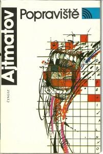 náhled knihy - Popraviště