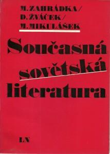 náhled knihy - Současná sovětská literatura