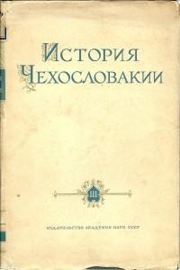 náhled knihy - Istorija Čechoslovakiji III.